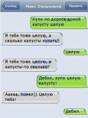 Rusų kalbos ypatumai