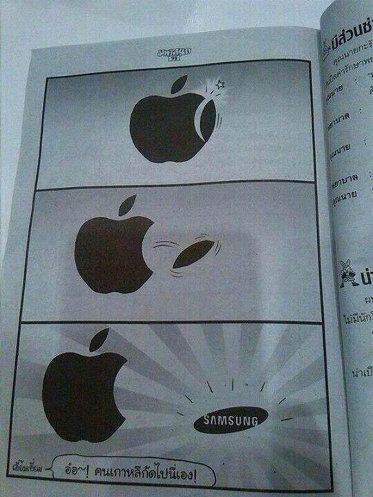 Kaip gimė Samsung logotipas