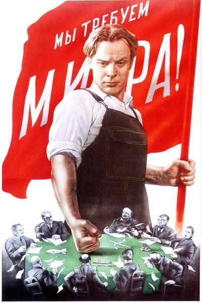 Tarybiniai socialiniai plakatai