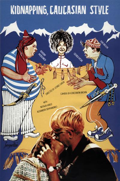 Tarybinių filmų plakatai